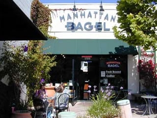 manhattanBagel-01.JPG